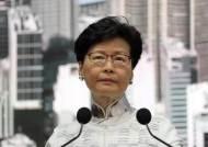 """캐리 람 몰아내도 막막한 홍콩…""""어떻게 뽑아도 친중파 당선"""""""