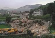 쓰촨성 강진 사망자 13명으로…건물 잔해 속 구조작업 안간힘