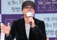 """'유흥업계 큰손' 정마담 """"양현석 술자리서 성매매 없었다"""""""