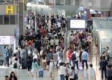일본 편도 <!HS>항공권<!HE> 4만원…출혈 마케팅의 속내