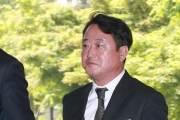 오늘 인보사 청문회…코오롱 실무진만 나와 맥빠질 듯