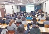 [2019 대한민국 교육브랜드 대상] 이과 상위권 특화된 초중고 대상 입시학원
