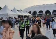 방탄소년단 부산 팬미팅 재입장 팔찌 되판 70대 적발