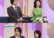 """'아침마당' 홍혜걸·여에스더 """"각방 쓰는 게 꼭 나쁜 것만은 아냐"""""""