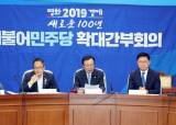 """<!HS>민주당<!HE> 회의에서 나온 """"최저임금 동결"""" 발언…<!HS>민주당<!HE> 기류 바뀌나"""