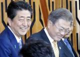 징용중재위 시한 종료, 오사카 G20까지 답 들고 오라?