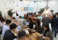 오신환 바른미래당 원내대표실이 '카페'로 변신한 이유