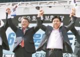 """""""홍문종 탈당? <!HS>한국당<!HE>에 큰 동요 없어"""""""
