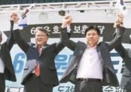 """""""홍문종 탈당? 한국당에 큰 동요 없어"""""""