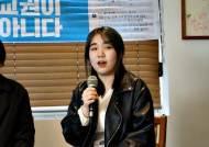 [소년중앙] 성폭력·성차별로부터 모두가 안전한 학교 어떻게 만들까