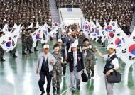 """육군훈련소 훈련병들의 다짐 """"선배전우들의 호국정신,저희가 이어가겠습니다"""""""