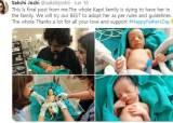인도 언론인 부부, 쓰레기장에 버려진 아기 입양해 '화제'