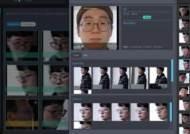 운전면허시험 신분 확인에 '얼굴인식시스템' 첫 도입