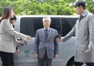 'KT 채용비리' 법정공방 시작…'김성태 소환도 임박' 전망도