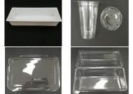 재활용 플라스틱으로 일회용컵·식품용기 만든 20개 업체 적발