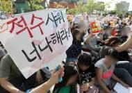 인천시민단체 '붉은 수돗물 사태' 책임자 檢 고발