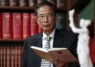 [후후월드] 중국과 맞짱 뜬 81세 노장…'홍콩 민주주의 아버지' 리추밍