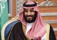 """유엔보고관 """"사우디 왕세자 빈 살만, 카슈끄지 살해에 연루 정황"""""""