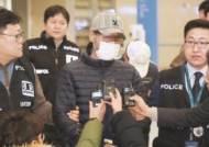 지적장애인까지 동원해 마약판매…'캄보디아 마약왕' 징역 15년