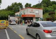 근로자 5명 숨진 한화 대전공장 폭발사고… 검찰, 1년 만에 기소