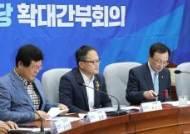 """""""최저임금 이젠 동결하자"""" 민주당 공개회의서도 나왔다"""