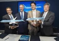 대한항공,11조원 투자해 대형 항공기 30대 들여온다