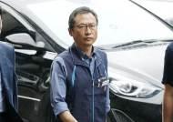 檢, '국회 앞 불법 시위' 김명환 민주노총 위원장 구속영장 청구