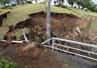 [서소문사진관] 일본 진도 6.7 강진, 지진 빈도 잦아져 불안 고조