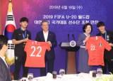 "U-20 대표팀 만난 文 ""공항가는 車서 소리지르며 결승 봤다"""