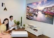"""""""스크린과 10cm서 100인치 4K 화면 구현""""…LG 시네빔 레이저 4K 출시"""