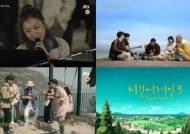'비긴어게인3' 첫 티저 공개…패밀리밴드 新 음악여행지=이탈리아