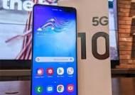 """오지는폰카 """"갤럭시S10 5G, LG V50 특가전 실시 및 아이폰XR-X 보조금 지원"""""""