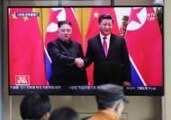 시진핑 집권 첫 방북...외신이 주목하는 관전 포인트는