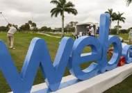 미국 PGA 2부 투어 캐디, 인신매매·성착취 혐의로 체포