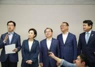 김해 신공항의 운명, 결국 총리실로 넘어갔다