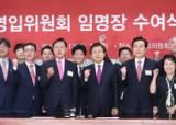 박찬호부터 이국종까지···한국당, 총선 '인재 모시기' 시동