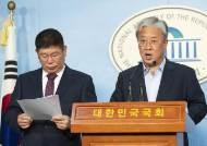 '타다'로 번지는 '공유 vs 약탈' 논란…정치권에서도 첫 목소리