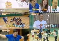 제2의 이강인 꿈꾼다! 다문화TV '우리들의 슬램덩크' 다문화 어린이 농구팀의 성장기를 다뤄