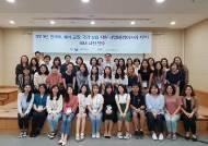 국립국어원·국민대, 3년 연속 중앙아시아에 한국어 예비교원 파견