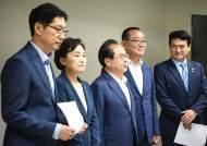 김해신공항, 총리실서 검증…국토장관-부·울·경 단체장 합의