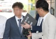 """검찰, 삼성전자 '재무통' 구속기소…""""증거인멸 지시"""""""