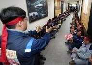 [속보]한국GM노조 파업권 확보...조합원 74.9%'찬성'