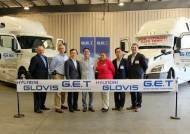 현대글로비스, 미국 트럭운송 자회사 'GET' 설립
