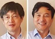 바이오신약 기업 제넥신, 유전자 가위 툴젠 안았다