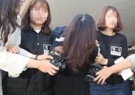 """고유정 현 남편 """"평소 친양자 입양 이야기 자주 했다"""""""