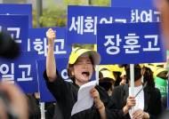 """[서소문사진관] """"자사고 폐지 결사 반대!"""" 학부모 1000여명 가두 시위"""