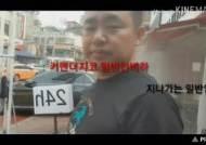 """BJ 커맨더지코, 출근하던 일반인 비하…당사자 """"충격에 힘들다"""""""