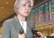 """정부 """"한·일 기업 출연금으로 징용 위자료""""…일본은 거부"""