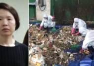 김포시 고유정 부친 아파트서 뼈 추정물체 추가로 발견