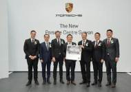 도이치오토모빌그룹, 도이치아우토 포르쉐 센터 수원 오픈